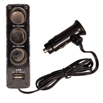 Auto Choice Direct - Accessories - 12V USB Car Cigarette Adapter - Car Accessories UK
