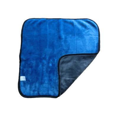 Auto Choice Direct - Cleaning - Microfibre Drying Towel - Car Accessories UK