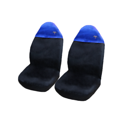 Auto Choice Direct - Seat Covers - Large Blue Top Seat Cover - Car Accessories UK